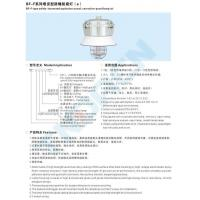 Buy cheap BF type safely-increased explosion-proof,corrosion-proof lamp(e) product