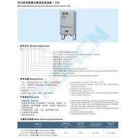 Buy cheap BQJ type explosion-proof auto-deco mpression starter(IIB) from wholesalers