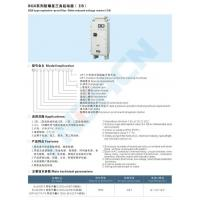 Buy cheap BQX type explosion-proof star-delta reduced voltage starter(IIB) from wholesalers