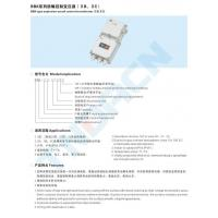 Buy cheap BBK type explosion-proof control transformer(IIB、IIC) from wholesalers