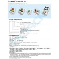 Buy cheap LA53 type explosion-proof control button(IIB、IIC) from wholesalers