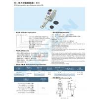 Buy cheap AC-Z type explosion-proof plug and socket(IIB) from wholesalers