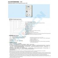 Buy cheap BQXB type explosion-proof frequency converter(IIB) from wholesalers