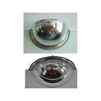 Buy cheap Security Mirror Dome Mirror from wholesalers