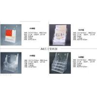 Buy cheap Acrylic / Plastic Display plastic A4 brochure holder from wholesalers