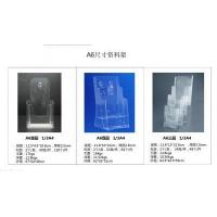 Buy cheap Acrylic / Plastic Display plastic A6 brochure holder from wholesalers