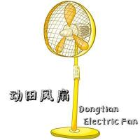 China Round Window Series Exhaust fan manufacturer on sale