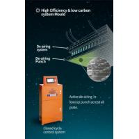 Buy cheap High efficiency and low carbon system product