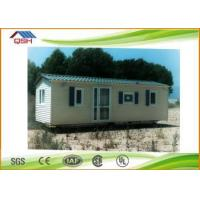 Buy cheap modern modular home plans product