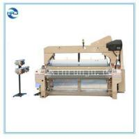 Buy cheap QH720 Electronic Take Up and Let off 170cm 900RPM Cam Shedding Weaving on A Loom Water Jet Weaving M product