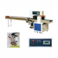Buy cheap Down-Paper Pillow-type Packaging Machine product