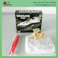 Buy cheap dinosaurs toys for kids Dinosaur Fossil Toy product