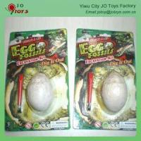 Buy cheap dinosaur egg hatches toy Dinosaur Egg Fossil Toy product