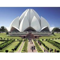 Buy cheap Great Architecture product