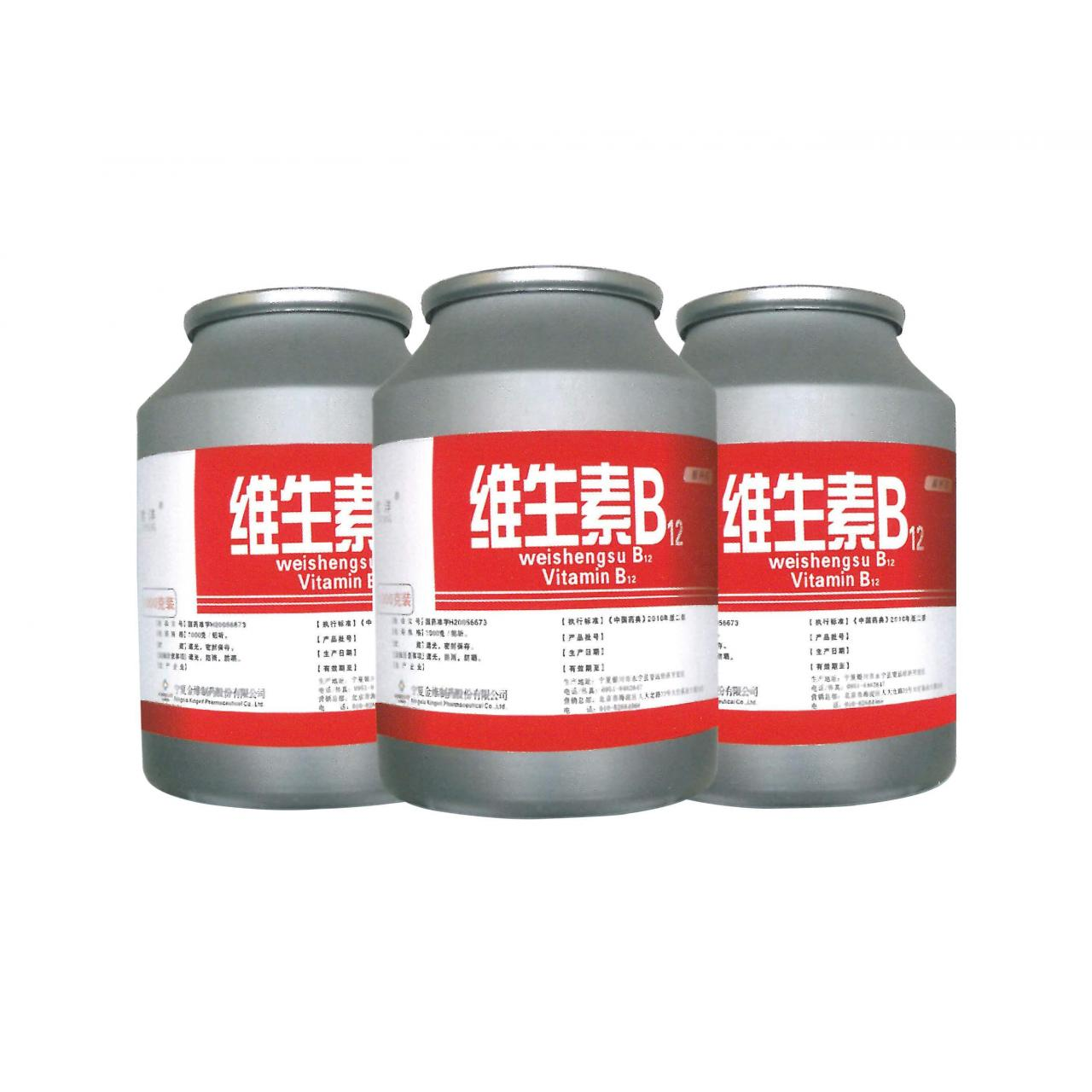 China Mecobalamin wholesale