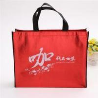 Buy cheap High Quality Lavender Printing Non-Woven Cloth Packaging Zipper Bag product