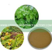 Buy cheap Plant Source Latin  N/A product