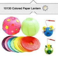 China Colored Animal Paper Lantern For Arts And Crafts wholesale