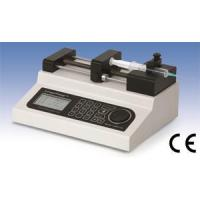 Buy cheap Ventilator and Anesthesia Mach Double-channel syringe pump product