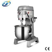 Buy cheap CE Approved Industrial Stand Mixer High Speed B20-f Food Mixer product