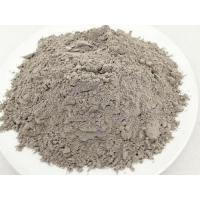Buy cheap Refractories For Ladle product