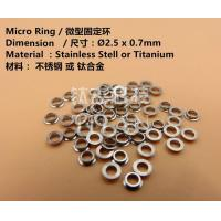 China Miniature retaining ring wholesale
