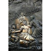 Buy cheap Grand and Huge Wall Art Decoration Metal Relief Sculptures from wholesalers