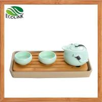 Buy cheap Chinese Traditional Portable Tavel Ceramic Kung Fu Tea Set with Bamboo Tray from wholesalers