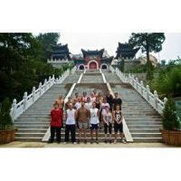 Buy cheap Products Chinese Martial Art Of Kung Fu And Martial Arts Presentation product