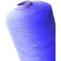 Buy cheap Regenerated Yarn (Doped Dyed) product
