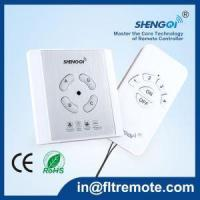 China IR Remote Light Control Wall Switch W/O Transmitter on sale