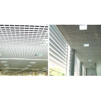 Buy cheap Grid Ceiling Series product