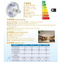 China IRC Coating Spotlight with Reflector wholesale