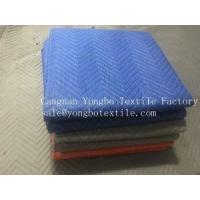 Furniture moving pads quality furniture moving pads for sale for Furniture moving pads