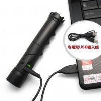Buy cheap Led Torch Item No.: PG161029 product