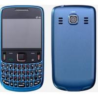 Buy cheap GSM mobile phone F1 from wholesalers