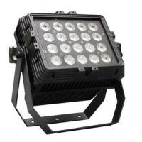 China LED Project-light 20*15w5-in-1waterproofLEDlamp wholesale