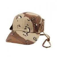 Buy cheap Mega Cap 9019A-Camouflage Twill Fishing Cap W/Chin Cord from wholesalers