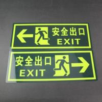 Buy cheap Sign Item No: S003 product