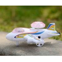 Buy cheap Toy Item No: P001 product