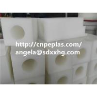 Buy cheap plastic hdpe block product