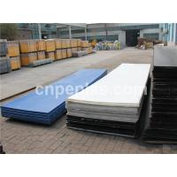 Buy cheap UHMWPE Plastic sheet high density polyethylene extruded sheet product