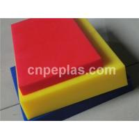Buy cheap Textured single color polyethylene sheet/hdpe sheet product