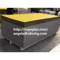 Buy cheap Frosting surface three layers virgin HDPE sheets from wholesalers