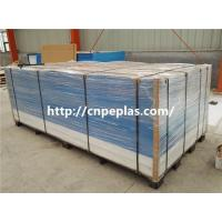 Buy cheap HDPE sheet package from wholesalers