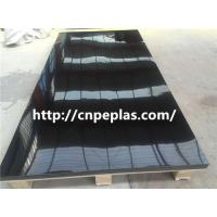 Buy cheap black HDPE sheet product