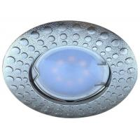 Recessed Fixed Ceiling Downlight-792
