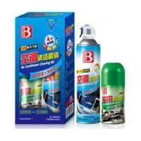 Buy cheap Botny Air Conditioner Cleaning Set product