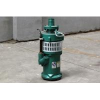 China QY Oil Immersed Submersible Pump on sale