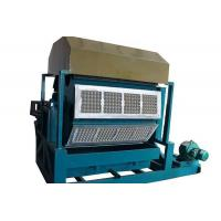 Buy cheap Semi-automatic Paper Egg Tray Machine from wholesalers